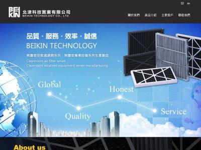 北津科技實業有限公司-RWD響應式網站案例-網站設計